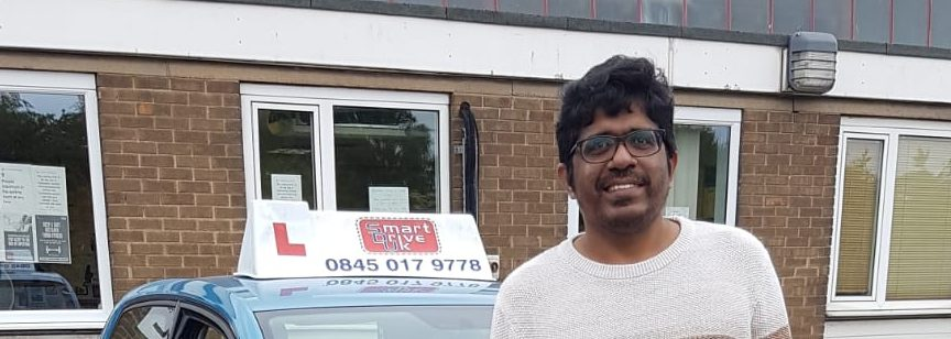 First Time Pass !! Congratulations to Siva from Grimsby